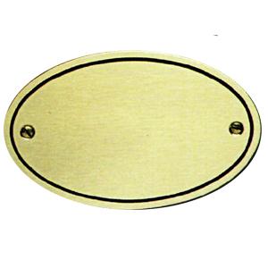 Targa da porta in ottone satinato con bordi lucidi e contorno nero ovale
